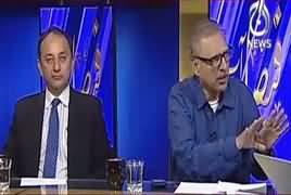 Faisla Aap Ka  – 25th July 2017 - Pervez Musharraf Kis Visa Per Dubai Mein thumbnail