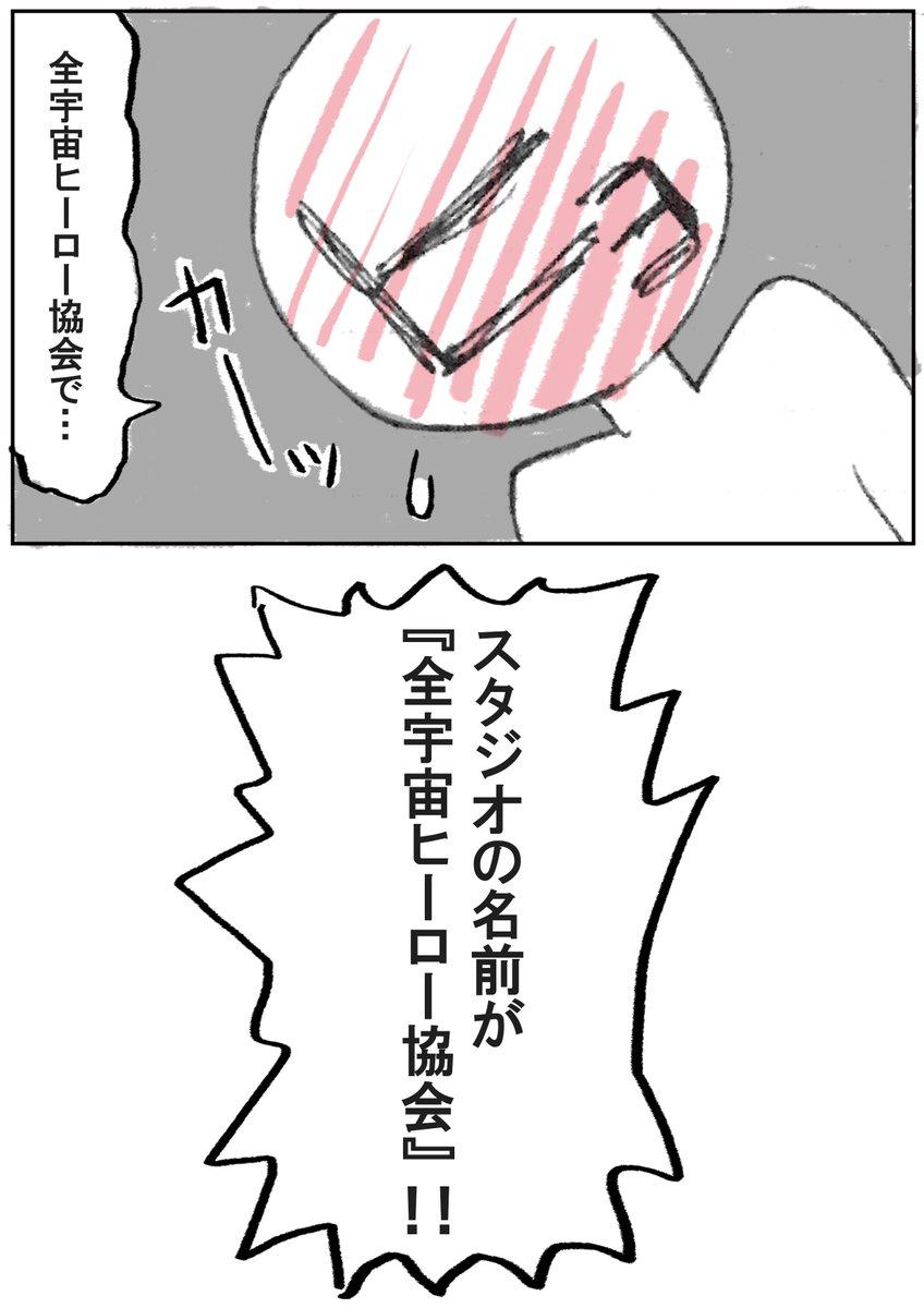 【実録】唯一の不満点