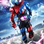 えーっと、僕も赤×青ですけど。なんつってー♪ #シンクロ #仮面ライダービルド pic.twitte…