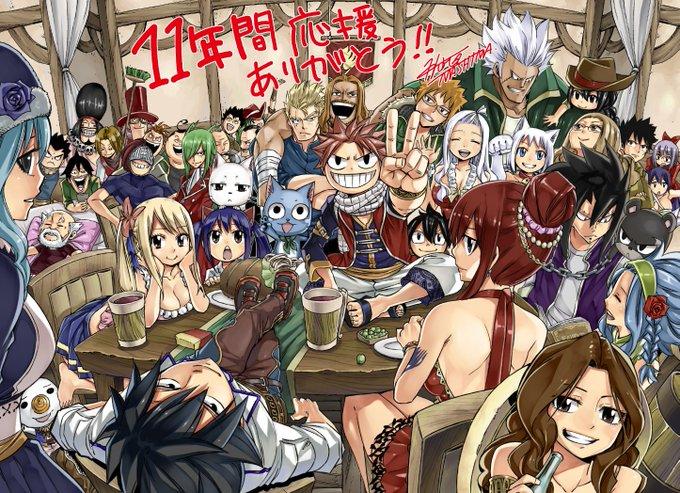 Hiro Mashima celebra el fin de Manga