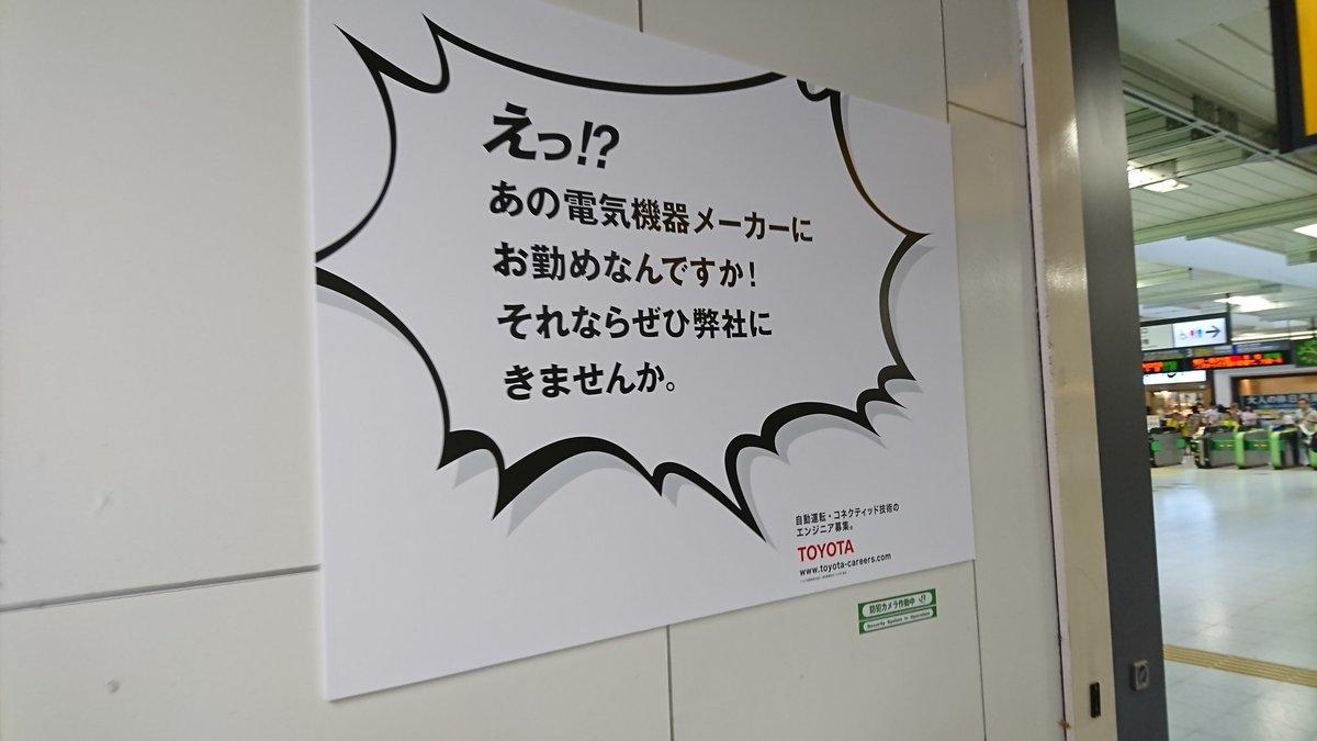 株式会社東京・メディア広告社のアルバイト・バイ …