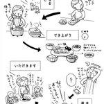 【晩ごはん作りの因数分解】ごはん作りって調理に目が行きがちだけど「準備」から「あと片づけ」まで含める…