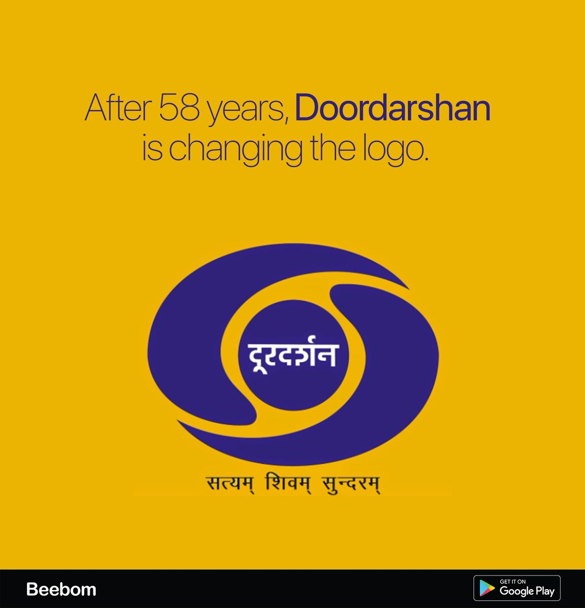#Doordarshan has decided to change its iconic logo! DD has also launched a design contest and is calling for public entries now! pic.twitter.com/XUgItmNwjh
