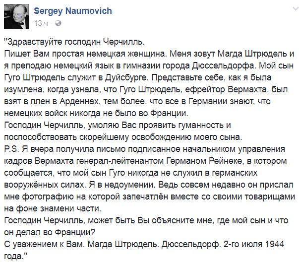 С начала боевых действий на Донбассе задержаны 25 иностранцев за противоправные действия во время вооруженного конфликта, - правозащитники - Цензор.НЕТ 4993