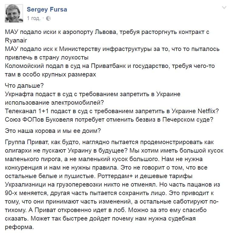 Более 200 украинцев вторые сутки не могут вылететь домой из аэропорта Греции - Цензор.НЕТ 6178