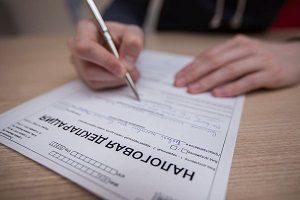 Налоговая декларация по налогу на добавленную стоимость