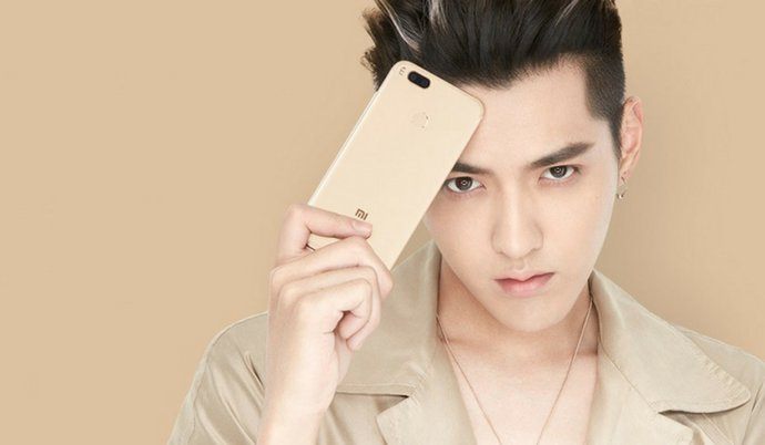 Xiaomi Mi 5X Smartphone With dual rear cameras & MIUI 9 Launched In...
