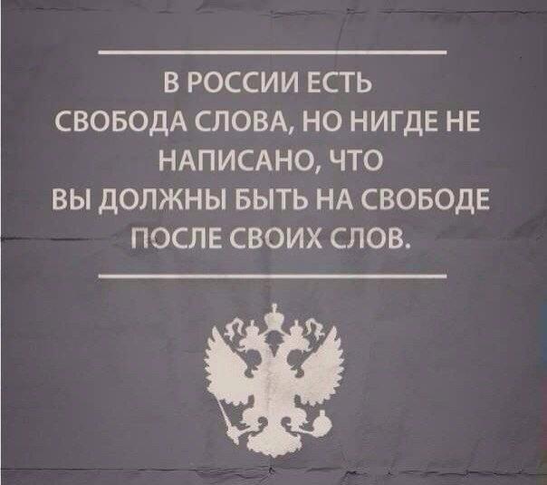 """МИД РФ о решении Конгресса США по санкциям: """"Метать бисер мы больше не будем"""" - Цензор.НЕТ 6592"""