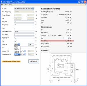 Схема подключения светового оборудования