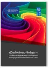 book технологические аспекты создания распределенной системы сопровождения учебного процесса в