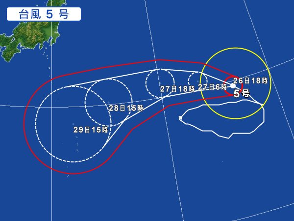 台風五号、初心者が操作してんのかな https://t.co/HRfMkJR8Zx