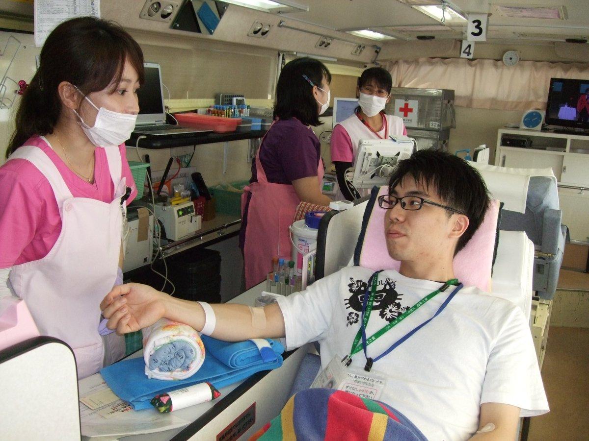 移動献血バスが来ました!