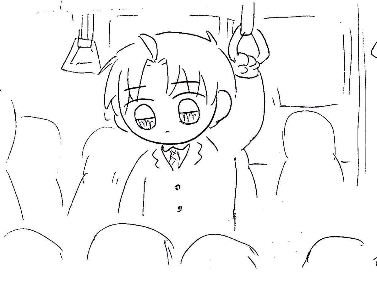 帰りの電車で会社であった嫌なことを思い出し少し憂鬱になってる長谷部