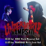 VAMPS LIVE 2017 UNDERWORLD tour will conclude with…
