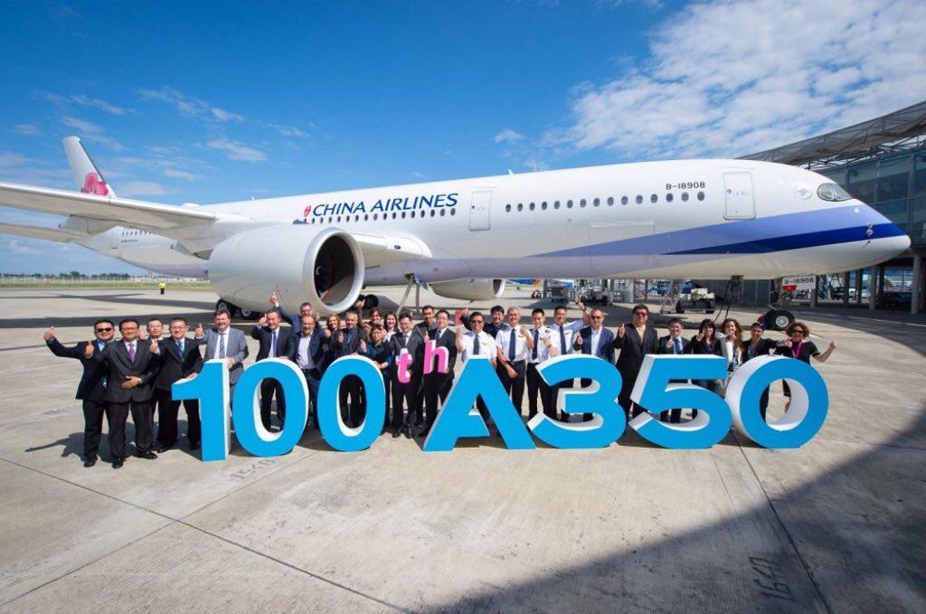 30 mois après la première livraison #Airbus livre son 100ème #A350 ! Félicitations à l'ensemble des équipes #Toulouse #industrie