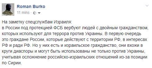 США ответят на сокращение дипмиссии в РФ к 1 сентября, - Тиллерсон - Цензор.НЕТ 785
