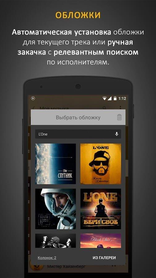 1000 на андроид  бесплатно на русском