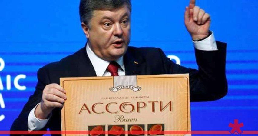 Кредит Януковичу надо вернуть. С процентами
