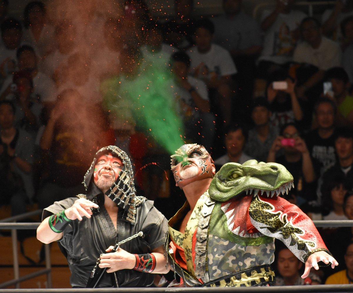 """W-1: Resultados """"Pro Wrestling Masters"""" 26/07/2017 La reunión de las grandes leyendas del Pro Wrestling japonés 10"""