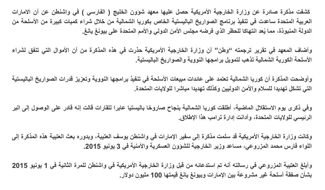 8958dc97b2474 مدونة الجزيرة العربية   عاجل عاجل