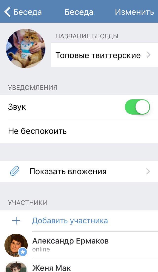 Школьные raskrutk.ru это сервис в котором пользователи бесплатно помогают друг другу с учебой, обмениваются знаниями, опытом и взглядами.