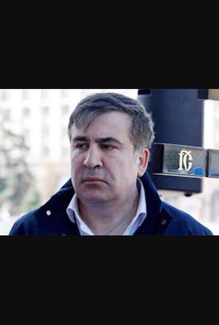 Буду сидеть в Киеве, ходить по Майдану, - Саакашвили рассказал о том, что будет делать в случае лишения его украинского гражданства - Цензор.НЕТ 524