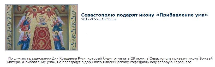"""Россия усиливает Южный военный округ, включая оккупированный Крым, для """"нейтрализации возникающих угроз"""", - Шойгу - Цензор.НЕТ 6588"""