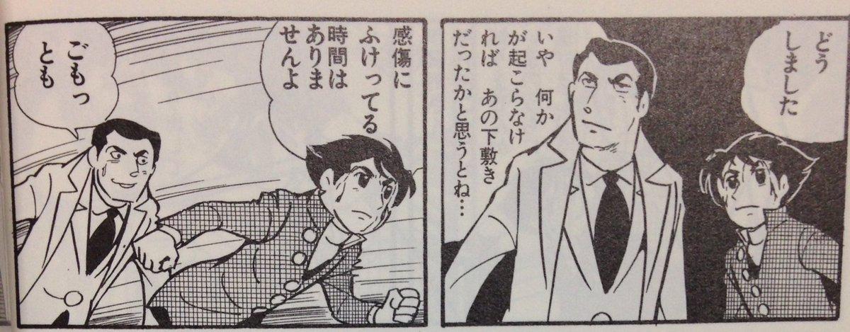 山野浩一の幸せを考える会 hashtag on Twitter