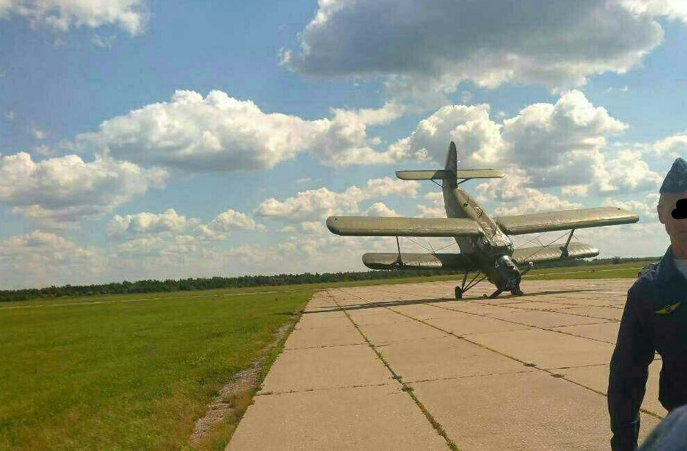 I have landed as the Goat An-2 #aviation #aircraft <br>http://pic.twitter.com/vCJxBoOTLp