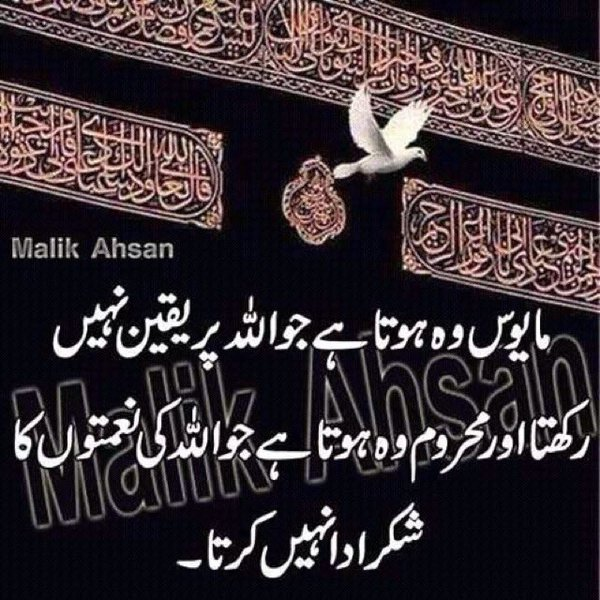#AsalamOalikum #Morning O my Lord, all praises be to You as it should be due to Your Might and the Greatness of Your Power. <br>http://pic.twitter.com/ujOVsKLgk1