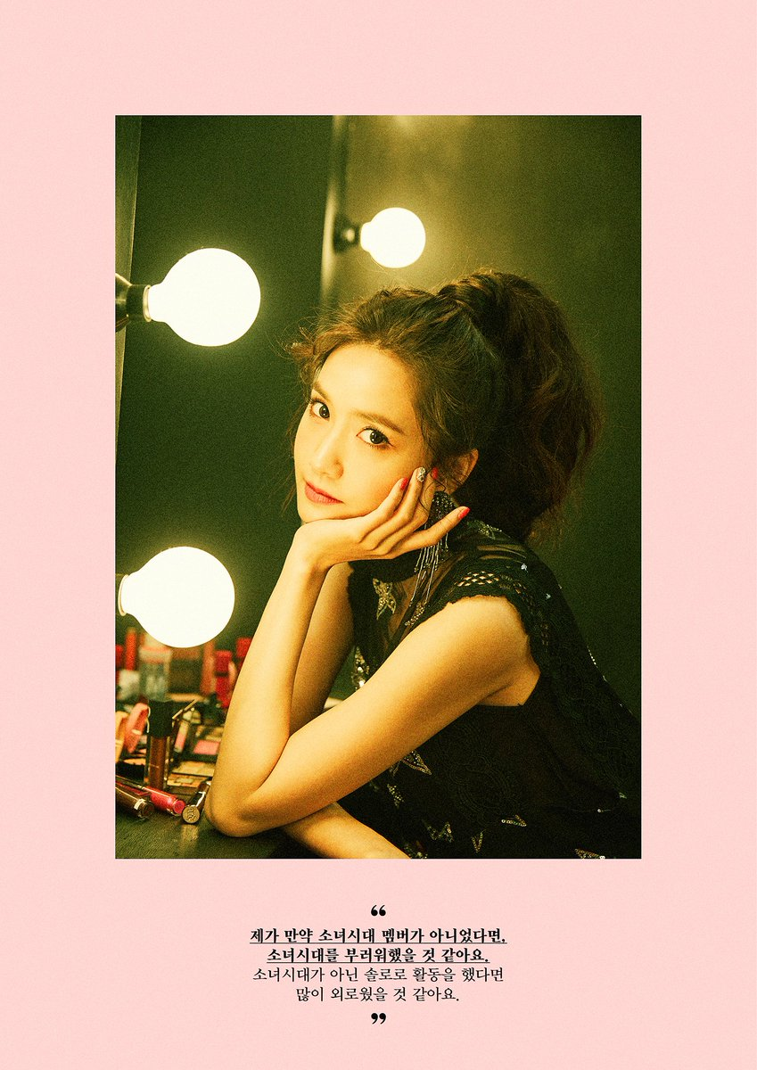 #GirlsGeneration to release 6th full album '#HolidayNight' physically on Aug 7, with double title songs '#AllNight' and '#Holiday.'   #YOONA