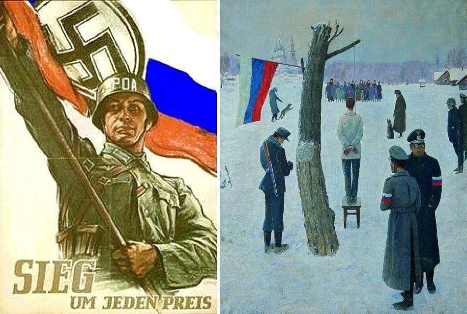 центре паттайи, под каким флагом воевала армия власова фото джинсами считается