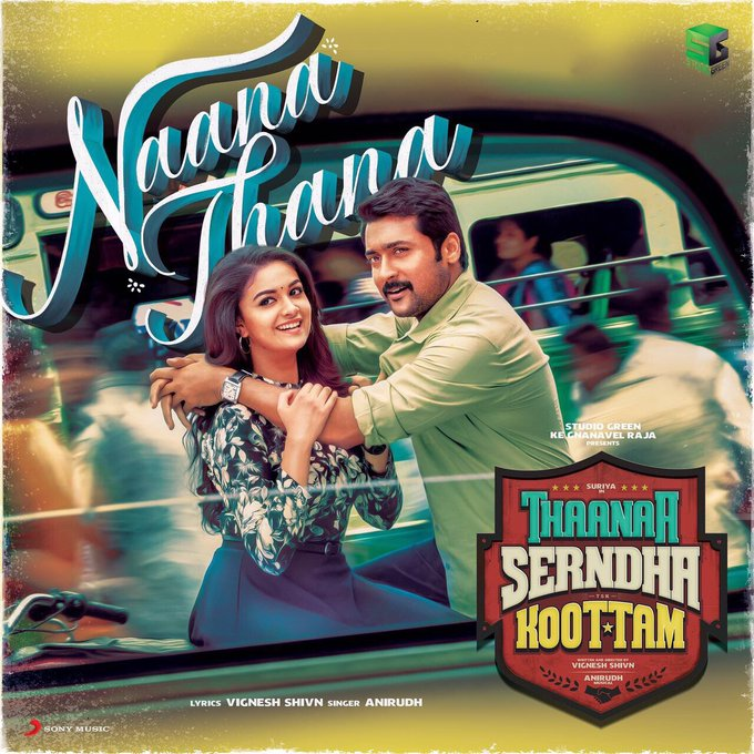 One of my fav songs #NaanaThaanaVeenaPonaa from #ThaanaaSerndhaKoottam at 4pm .. stay tuned 😀@Suriya_offl @VigneshShivN @anirudhofficial https://t.co/NF21rWZmCy