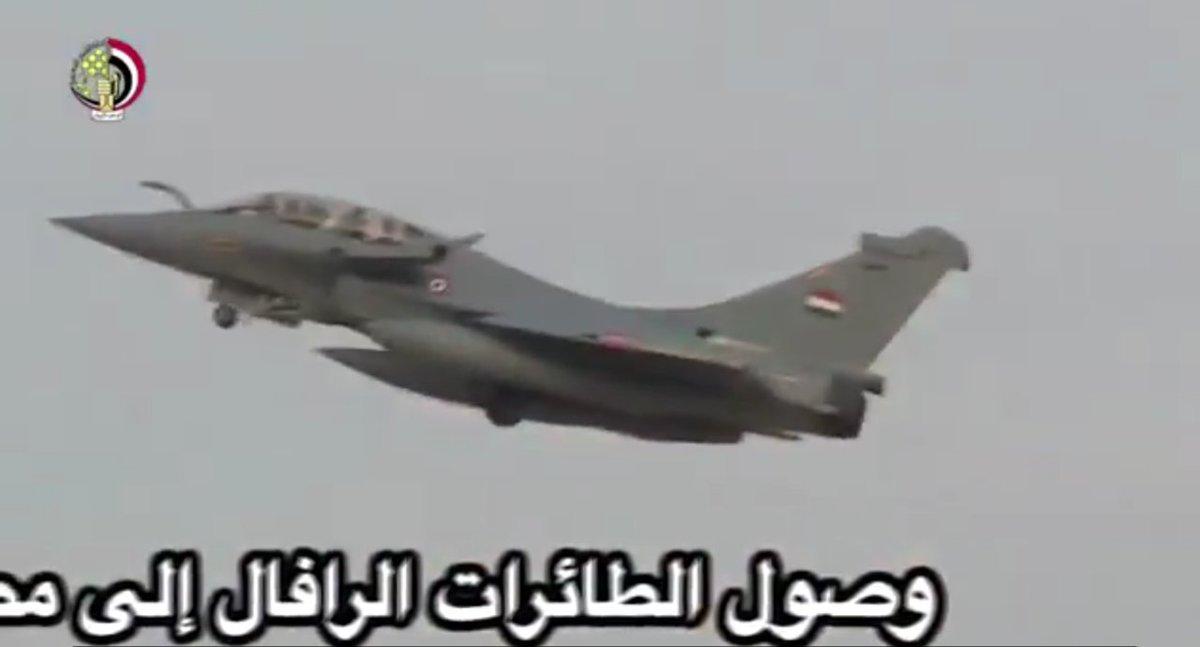 Министерство финансов Франции блокирует оружейные контракты с Египтом