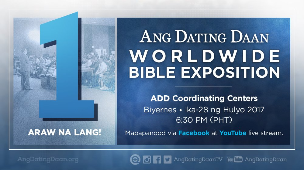 Ang dating daan 2017 youtube