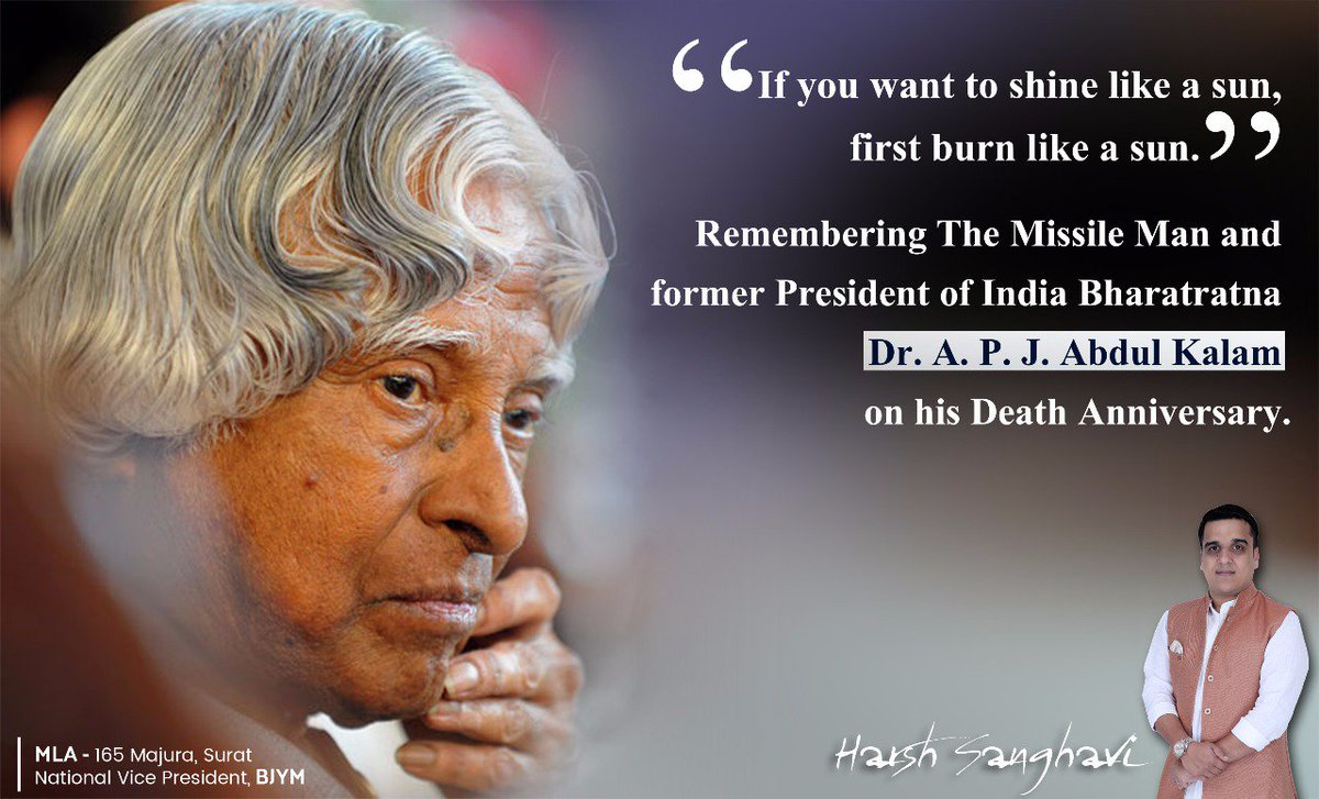 my visions for india prose written by abdul kalam All the apj abdul kalam essay are written using very simple words under various words limit according to the need and requirement of students apj abdul kalam is popularly known as dr apj abdul kalam he lives in indian people's heart as the missile man of india and people's president.