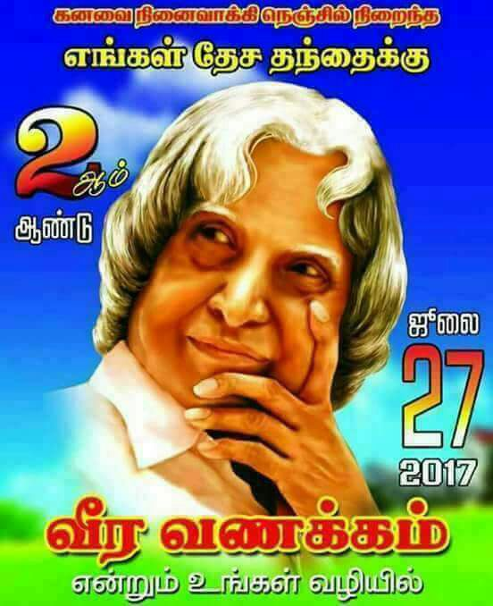 #Science #Respect #Research #Innovation #Mathematics  Real heroes of #India  Great son of mother #India  Bharat Ratna Dr #APJAbdulKalam  ji<br>http://pic.twitter.com/TqlElULj6w