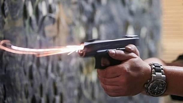 SP: Mulher morre após ser baleada em assalto na zona norte https://t.co/tv1PHJrUyJ
