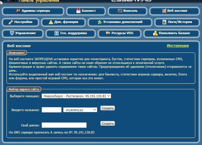 Хостинг серверов кссерв оплатить хостинг сайта beget