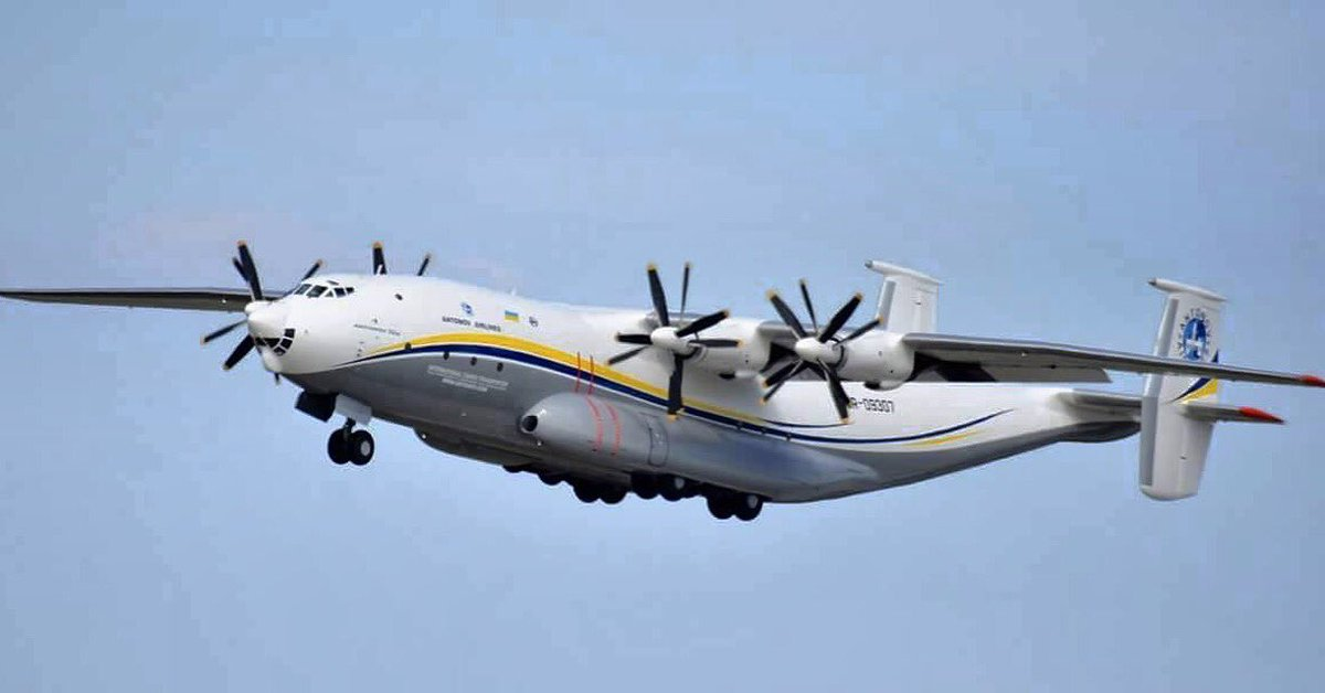 Good morning! Let&#39;s fly with #Antonov. #AN22 #avgeek <br>http://pic.twitter.com/8qyYLDvxJo
