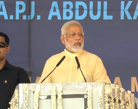 PM Shri @narendramodi addressing the gathering in Rameswaram. Watch LIVE at https://t.co/0yXFaX1Kif