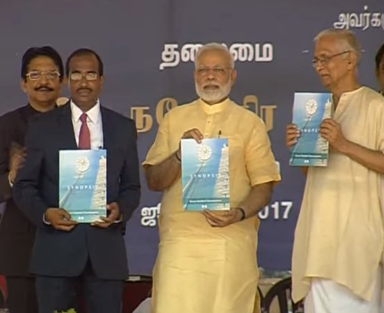 PM Shri @narendramodi releases synopsis of the green Rameswaram Project. Watch LIVE at https://t.co/jtwD1yPhm4   https://t.co/mezFRLQTIz