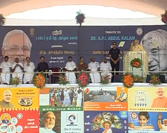 If Amma was here today, she would have been very happy & extended her good wishes. She is a leader we all remember: PM Shri @narendramodi
