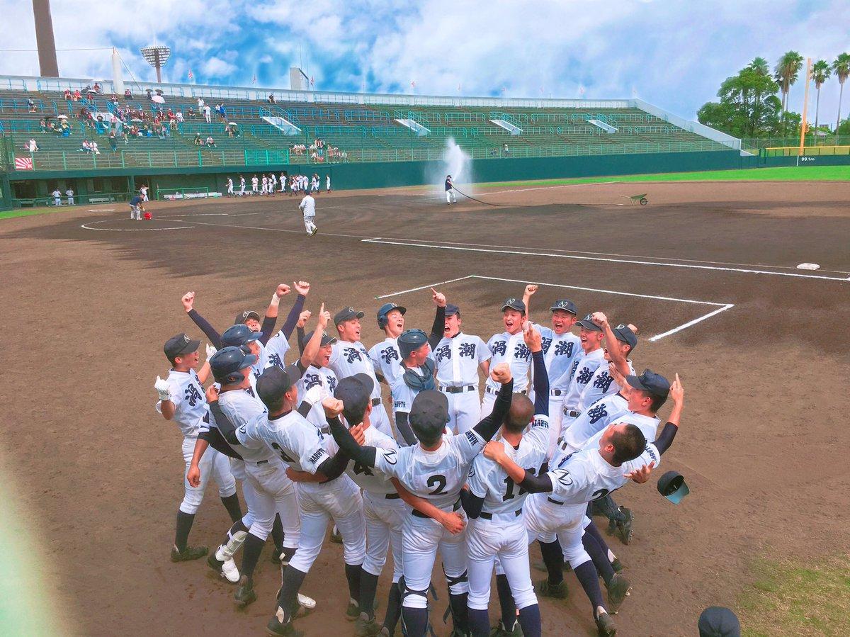 【高校野球】徳島大会は鳴門渦潮が6-0で板野を下して9年ぶり7度目の甲子園出場