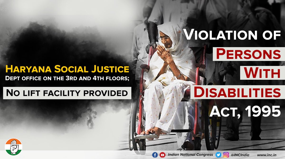 Haryana Govt has absolute disregard for law and is insensitive to its differently abled citizens.