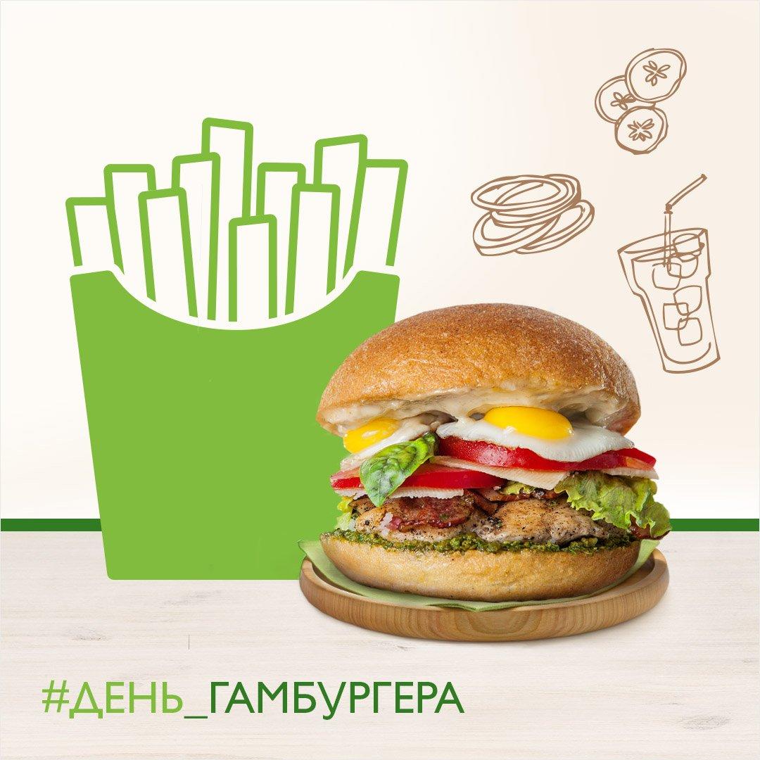 Виктору день, 27 июля день рождения гамбургера открытки