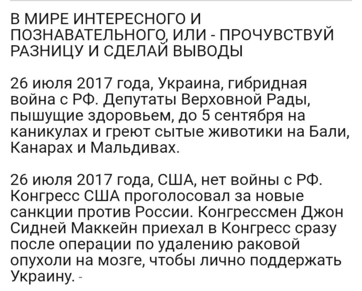 Трамп может выбрать один из трех вариантов в вопросе санкций против РФ, - Белый дом - Цензор.НЕТ 9563