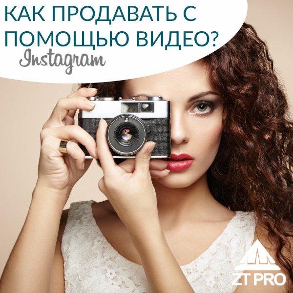 КАК ПРОДАВАТЬ С ПОМОЩЬЮ ВИДЕО?💎 Всем привет!🚀 Сегодня говорим о том, как продавать с помощью видео. За последний… http://t2p.pw/GgMddQhofL