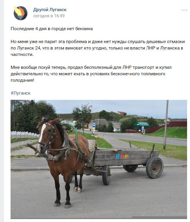Наемники РФ без употребления наркотиков отказывались идти в бой с украинскими воинами, - разведка - Цензор.НЕТ 8155