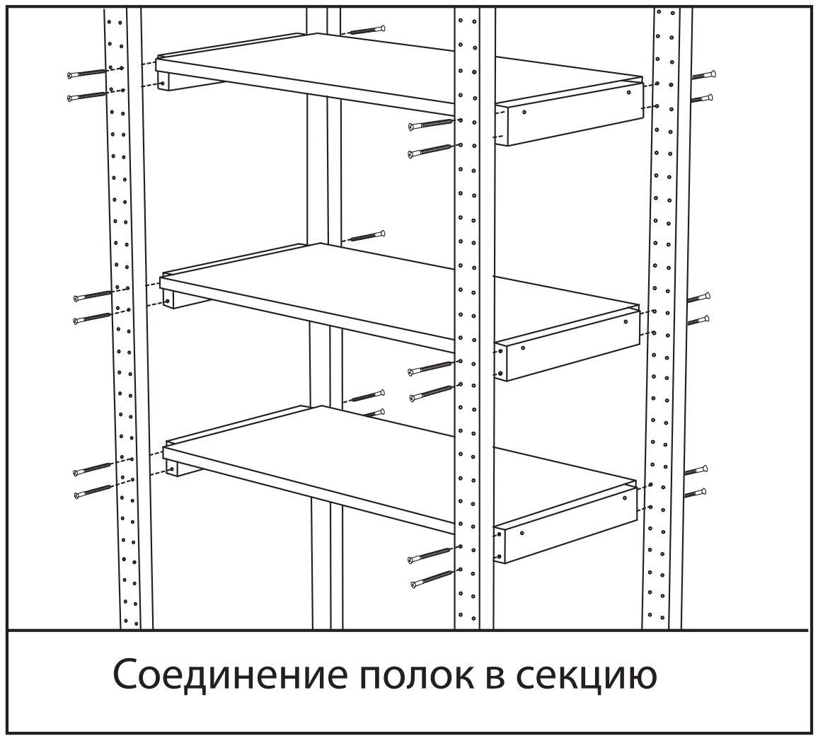 Инструкция по сборке домиков из спичек